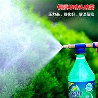 市下牌浇水喷雾器可乐瓶气压式铜双头喷水手持小型喷雾头园艺用品