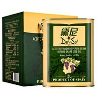 限地区 : 黛尼(DalySol)葡萄籽油3L铁罐 礼盒装 西班牙原瓶进口 食用油 *2件