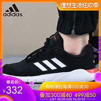 adidas阿迪达斯 CG3858 女鞋四季款透气轻便缓震运动鞋休闲跑步鞋