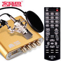 XOX 客所思 K20 外置声卡套装 直播k歌通用设备全套