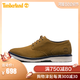 Timberland 添柏岚 男款舒适商务休闲鞋 A1QD5 609元(需用券)