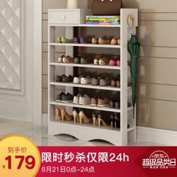 蔓斯菲尔(MSFE)鞋架多层简易防尘鞋柜宿舍鞋架子 暖白色