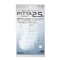 pitta 防雾霾口罩 白色 5枚/包