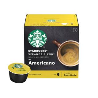 星巴克(Starbucks) 咖啡胶囊 Veranda Blend美式黑咖啡(大杯) 102g(雀巢多趣酷思咖啡机适用)