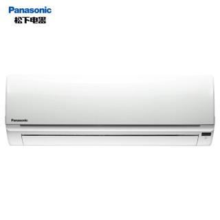 历史低价 : Panasonic 松下 SA10KH2-1 壁挂式空调 大1匹