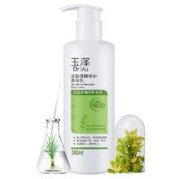 Dr.Yu 玉泽 皮肤屏障修护身体乳液 280ml