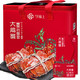 今锦上 大闸蟹礼券888型 公蟹3.5两/只 母蟹2.5两/只 4对8只生鲜螃蟹礼盒 礼品卡 海鲜水产 85.1元