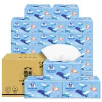 5日0點、88VIP:Hygienix 潔云 BEAU系列柔韌抽紙 3層130抽*24包(178*133mm) *4件