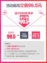 小熊电火锅多功能家用分体式大容量插电热煮锅炒菜一体涮锅2-3人