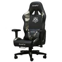AutoFull 傲风 AF065 绝地武士 电竞椅游戏椅家用电脑椅