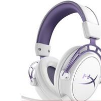 Kingston 金士顿 游戏耳机 (紫晶色、有线、3.5毫米音频接口)