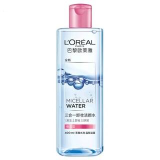 L'OREAL PARIS 巴黎欧莱雅 三合一卸妆洁颜水400毫升 倍润型