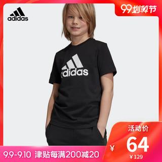 阿迪达斯官网 adidasYB MH BOS T大童装训练短袖T恤DV0816DV0827