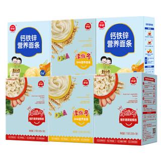 伊威(Eastwes)宝宝辅食 婴儿面条(DHA*2+钙铁锌*2+猪肝蔬菜*2)6盒组 *2件