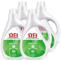 Liby 立白 茶籽除菌洗衣液 12斤 *2件