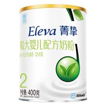 Abbott 雅培 Eleva 菁挚有机 婴儿配方奶粉 2段 400g