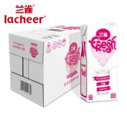 Lacheer 兰雀 唯鲜系列 全脂纯牛奶 1L*12盒 *2件 +凑单品
