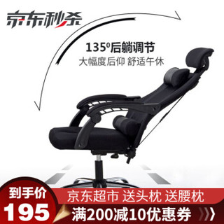 非洲鹰(feizhouying)电脑椅 办公椅子 电竞椅家用人体工学网布椅 靠背椅转椅老板椅学习椅 黑色 联动扶手