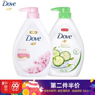 多芬(Dove)沐浴露套装 樱花甜香730g+清透水润730g+送樱花甜香补充装400g *3件