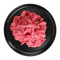 HONDO BEEF 恒都 精选牛肉丝 150g/袋