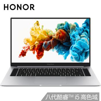 HONOR 荣耀 MagicBook Pro 16.1英寸笔记本电脑 (冰河银、i5-8265U、512GB SSD、16GB、MX250)