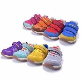 历史低价 : 基诺浦 男女宝宝学步鞋 TXG831/832 *2件