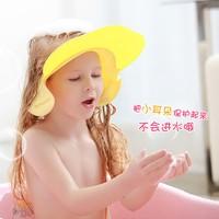 babymoov 婴儿童洗发浴帽 (粉色)