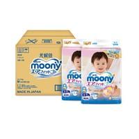 moony 尤妮佳 婴儿纸尿裤 M64片*2包 *2件