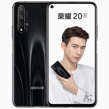 HONOR 荣耀 20S 智能手机 (6GB+128GB、全网通、蝶羽黑)
