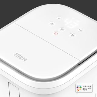 HITH ZMZ-Q2 智能无线足浴器Q2