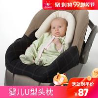 diono/谛欧诺 安全座椅婴儿头枕 宝宝推车提篮头托保护枕 U型颈枕