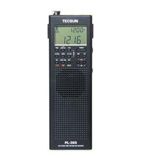 TECSUN 德生 PL-365 全波段数字解调DSP 单边带SSB接收收音机 灰色