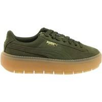 Puma 彪马 橄榄绿厚底运动鞋