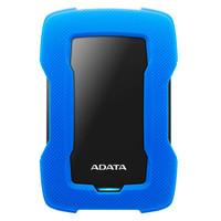 威刚(ADATA)加密移动硬盘 USB3.0 HD330 蓝色 2TB