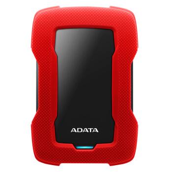 ADATA 威刚 HD330 移动硬盘 (红色、2TB)