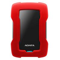 威刚(ADATA)移动硬盘 USB3.2 GEN1 HD330(256位AES硬件级加密 防震高速) 红色 2TB