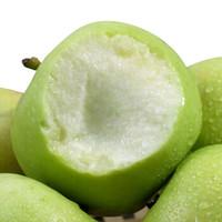 仙果岭 酸甜小苹果