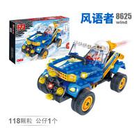 BanBao 邦宝 积木回力车模型 8625 风语者