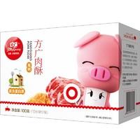 FangGuang 方广 儿童营养肉酥100g