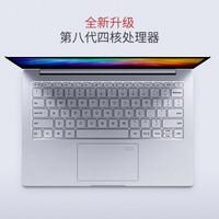 MI 小米 笔记本Air 13.3 12.5英寸全金属轻薄便携商务本学生本超薄本可选红米笔记本电脑  I5 8G 256G MX250 深空灰 官方标配