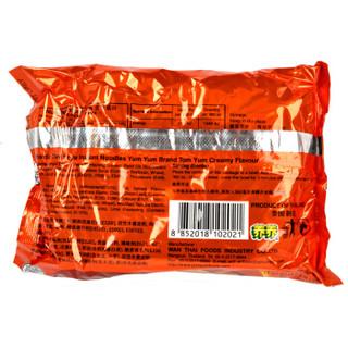 yumyum 方便面 酸辣虾味 袋装 70g*5袋