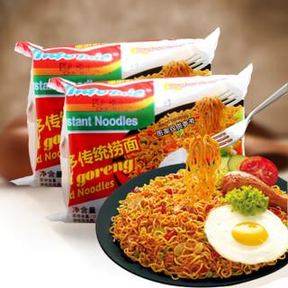 Indo mie 营多 传统捞面原味辣味干拌面 20包 (5连包*4袋)