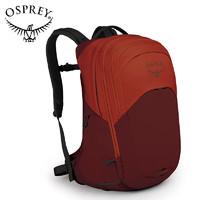 Osprey Radial Series 光线 城市背包透气双肩包骑行背包19新款