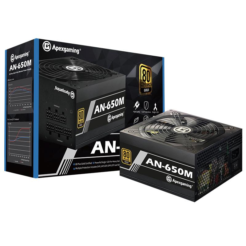 Apexgaming 美国艾湃电竞 AN-650M 全模组电脑吃鸡游戏台式机电源 (650W)