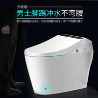 HOROW 希箭 智能马桶一体机座便器即热式无水箱全自动冲洗烘干坐便器