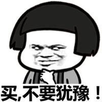 今日汇总丨天猫&京东运动户外超值好货