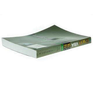 人民邮电出版社 Excel VBA实战技巧精粹(修订版)(附CD光盘1张) (平装、非套装)