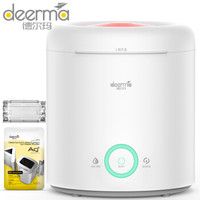 Deerma/德尔玛 DEM-F301加湿器 便捷上加水加湿器 家用卧室静音迷你办公室加加湿 智能恒湿