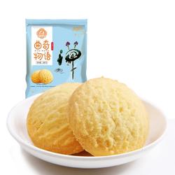 中冠集团 奶香鸡蛋曲奇饼干 200g *2件