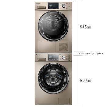 LittleSwan 小天鹅 TG120-1616MDG+TH90SH02WG 洗烘组合套装